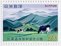 比婆道後帝釈国定公園 比婆連峰