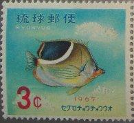 琉球郵便 セグロチョウチョウウオ